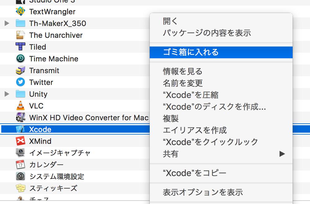 Xcode3