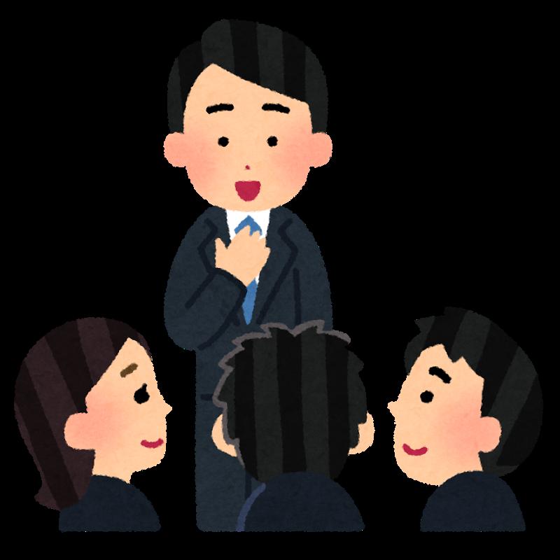 Jikosyoukai businessman