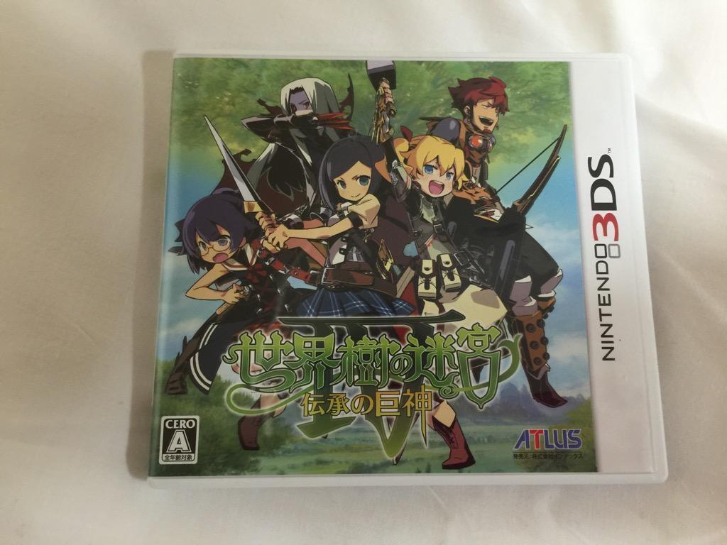 3DSのRPG「世界樹の迷宮4」をクリア!