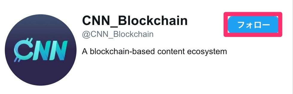 CNN Blockchain CNN Blockchain さんはTwitterを使ってます