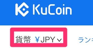 Kucoin Bitcoin Exchange Bitcoin Ethereum Litecoin KCS