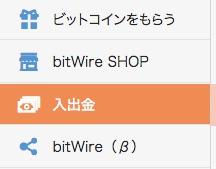 Bitflyer2