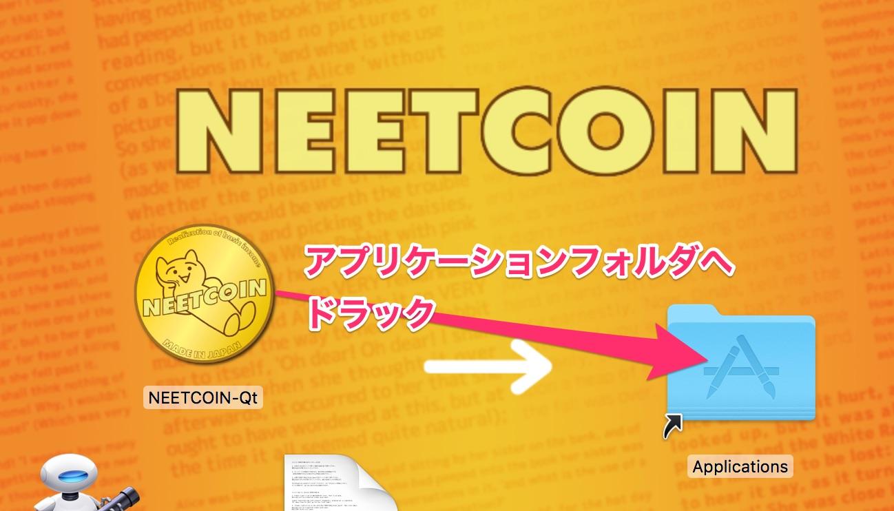 NEETCOIN Qt 1 0 1