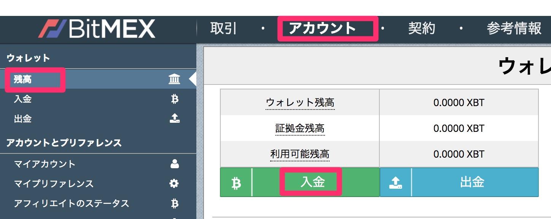 BitMEX1