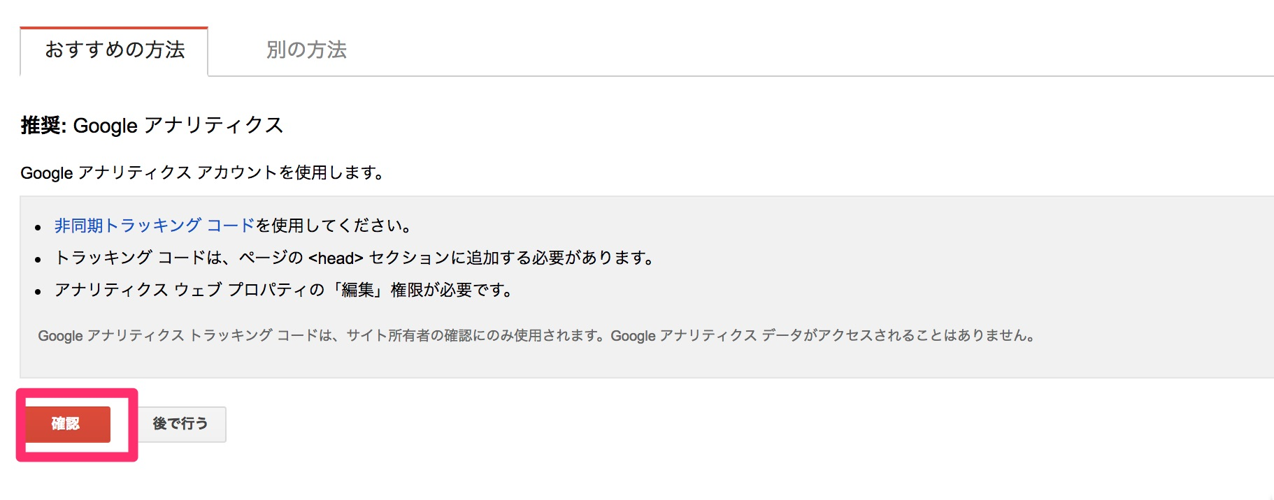 Search Console4